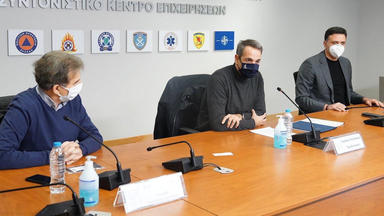 Σύσκεψη για την πορεία υλοποίησης του Εθνικού σχεδίου εμβολιαστικής κάλυψης κατά της Covid-19