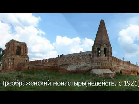 Севск Брянской области  Достопримечательности
