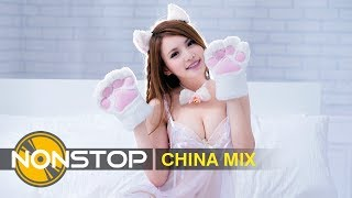LIVE Best Song China Remix - DJ舞曲串烧《当年情Remix》包房必备串烧大碟