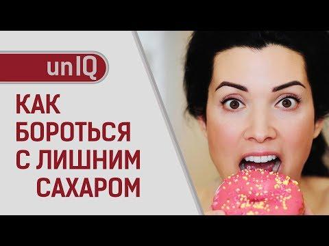 Сахарный диабет 1 типа 2 типа 3