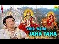 2 || KAVI PRADEEP || ASHISH KUMAR & KANAN KAUSHAL || JAI SANTOSHI MAA