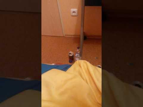 Sanatorium Behandlung von Bandscheibenbruch