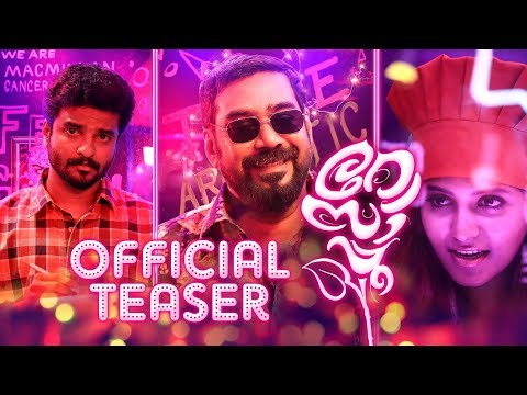 Rosapoo Malayalam movie Teaser