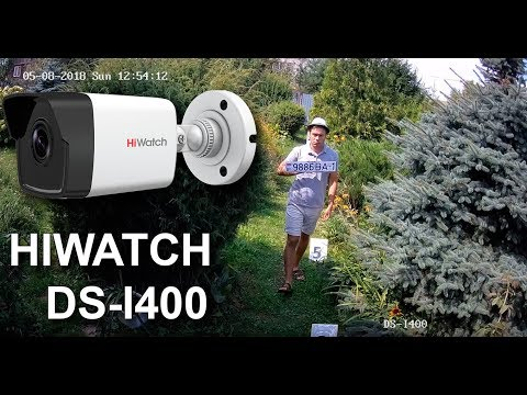 Hiwatch DS-I400 4мм. Пример записи с ip камеры