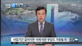 2015년 07월 20일 방송 전체 영상