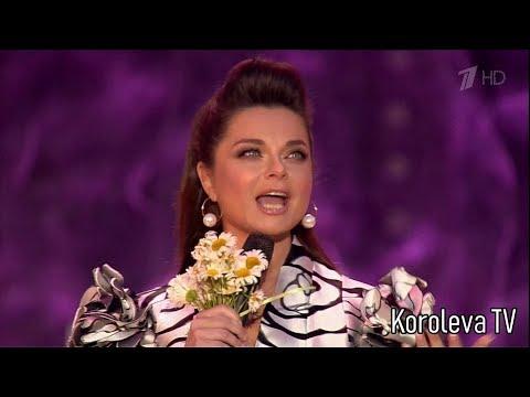 Наташа Королева - День семьи любви и верности (концерт) 2014