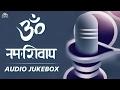 Bangla Shiva Bhajans | Shivratri Special Songs 2017 | Hey Shiv Shankar | Bangla Devotional Songs