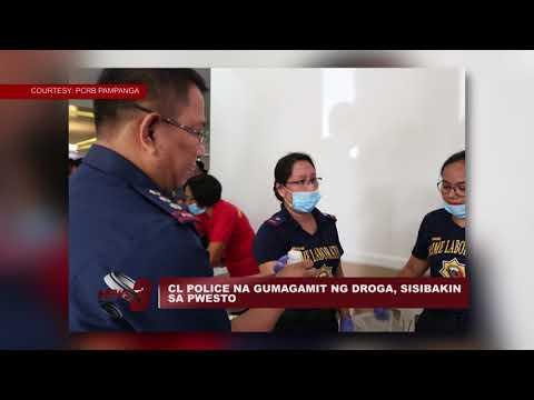 Sakit na katulad ng kuko halamang-singaw
