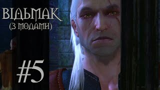Let's Play THE WITCHER Modded - Part 5