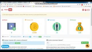 VideoBLOG Покупаем монеты за PMCoins