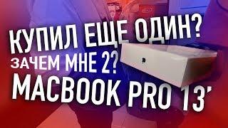 Vlog: Поступаю в UIB||Покупаю MacBook?