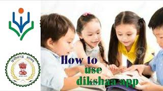 diksha app kaise use kare - Thủ thuật máy tính - Chia sẽ kinh nghiệm