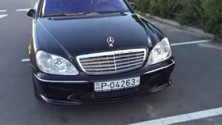 2006 Mercedes-Benz S65 AMG Walkaround W220