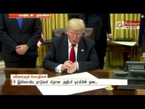 US Judiciary approves the Visa Ban to 6 Islamic nations | Polimer News