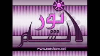 مازيكا خالد عبدالرحمن . شد رسن الخيل تحميل MP3