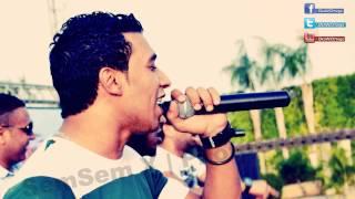 تحميل اغاني Ortega ft. Kowiery - Al Ekhwa Al Asheqa2 |أورتيجا و قويري - الأخوه الأشقاء MP3