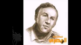 """قصائد سياسية قصيرة - نزار قباني """"ش.أ.م"""" تحميل MP3"""