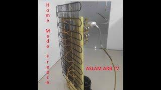 এই ভিডিও দেখে শিখতে পারবেন ,এসি ও ফ্রিজের কাজ।How To Make AC & Freeze.