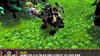 칼림도어 침공-제5장 어둠의 사냥꾼:그롬 헬스크림과 만노로스의 재회