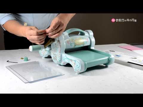 紙藝機安裝教學