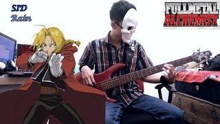 Fullmetal Alchemist Brotherhood OP - Rain (Bass Cover by Alif96 (AS))