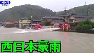 平成30年7月西日本豪雨晴れの国岡山が水害