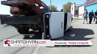Խոշոր ավտովթար Երևանում. բախվել են վերամբարձ կռունկն ու Нива-ն. վերջինը կողաշրջվել է