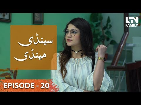 Sandy Mandy   Episode 20   25 June 2019   LTN Family - Thủ thuật máy