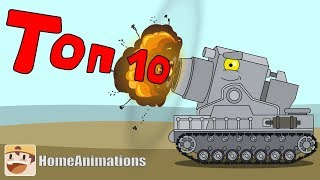 TOP 10 episodes WITHOUT ADS - Cartoons about tanks