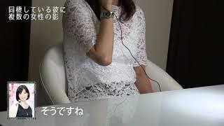 ウィル香桜先生鑑定-占い師.TV