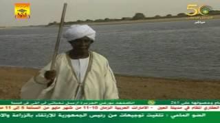 اغاني حصرية مبارك حسن بركات - الظائط ما بنقدر تحميل MP3