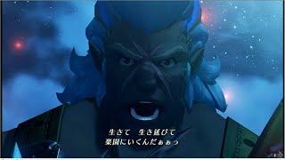 ゼノブレイド2第3話戦終:ヨシツネ・メツ戦ついにヒカリ登場!ガチムチ脳筋ヴァンダムさんがイケメンすぎた´;ω;`ウッ…