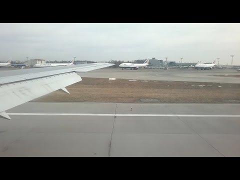 Перелёт на самолёте Boeing 767 Ташкент - Москва за 4 минуты. Красота Земли с высоты.