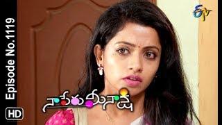 Naa Peru Meenakshi | 18th September 2018 | Full Episode No 1119 | ETV Telugu