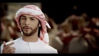 تحميل اغاني A beautiful song from the Heritage - UAE بحر جود - اغنية اماراتية جميلة MP3