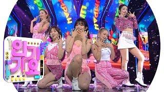 Red Velvet(레드벨벳)   Umpah Umpah(음파음파) @인기가요 Inkigayo 20190908