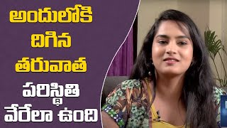 Naveena Hangout with Himaja – Personal Interview