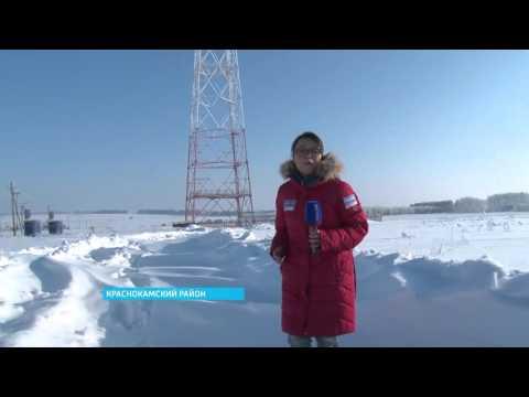 Цифровое телевидение пришло в Краснокамский район