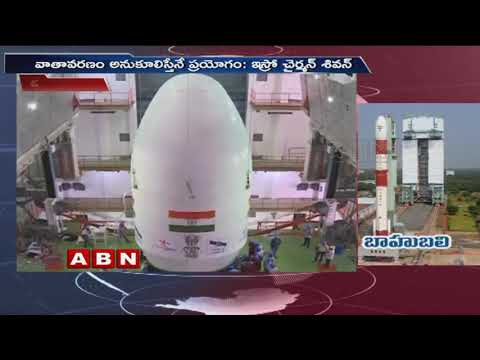 ISRO to Launch Rocke GSAT 29 Satellite