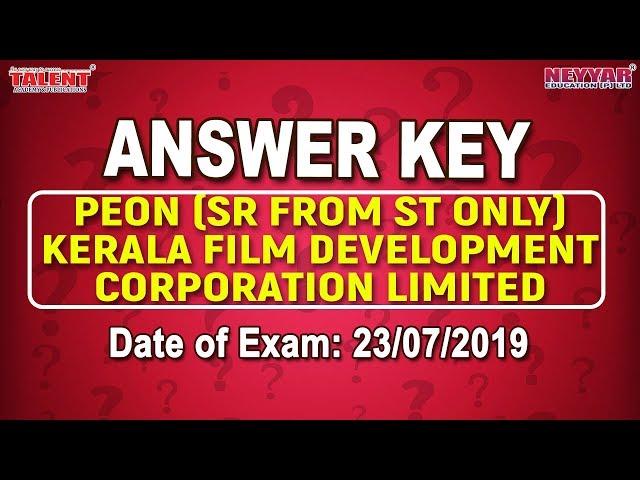 Kerala PSC Peon