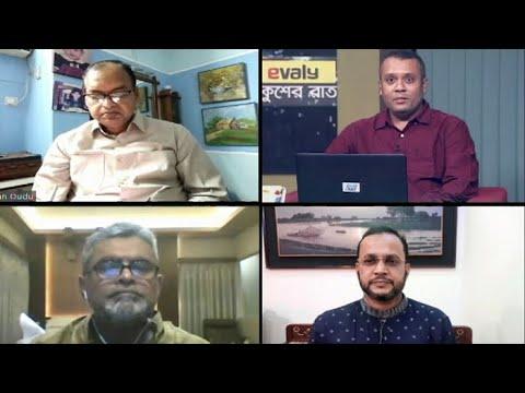 Ekusher Raat || বিষয়: করোনাকালে উপ-নির্বাচন || 13 September 2020 || ETV Talk Show