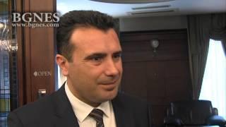 Зоран Заев: Газификацията на Македония е неразривно свързана с България