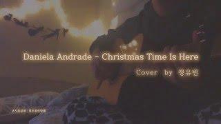 정유빈 - Christmas Time Is Here ( Daniela Andrade cover) male ver.