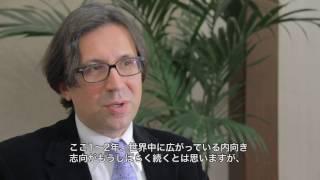 バハドゥル・ペリヴァントルク准教授(トルコ・TOBB大学)インタビュー