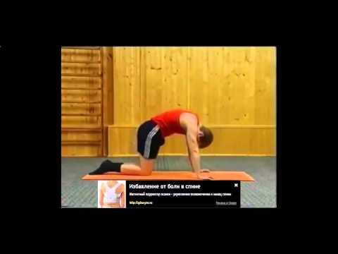 Упражнения для шейного отдела от грыжи
