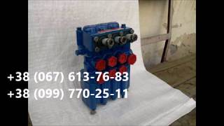 Гидрораспределитель Р-80 3/1-444