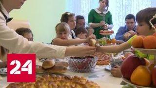 В Калининградской области семья с 22 детьми отпраздновала новоселье