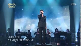 [Kbs world] 불후의명곡 - 테이, 가슴 터질 듯한 울림 ´내 마음 깊은 곳의 너´.20151024