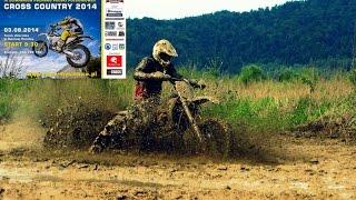 preview picture of video 'Puchar Husqvarny Cross Country 03.08.2014 Świnna Poręba/Mucharz'