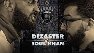 KOTD   Rap Battle   Dizaster Vs Soul Khan | #TB2